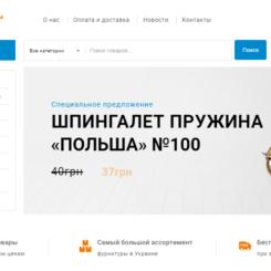 Открытие нового оптового интернет-магазина мебельной фурнитуры Meb-furnitura