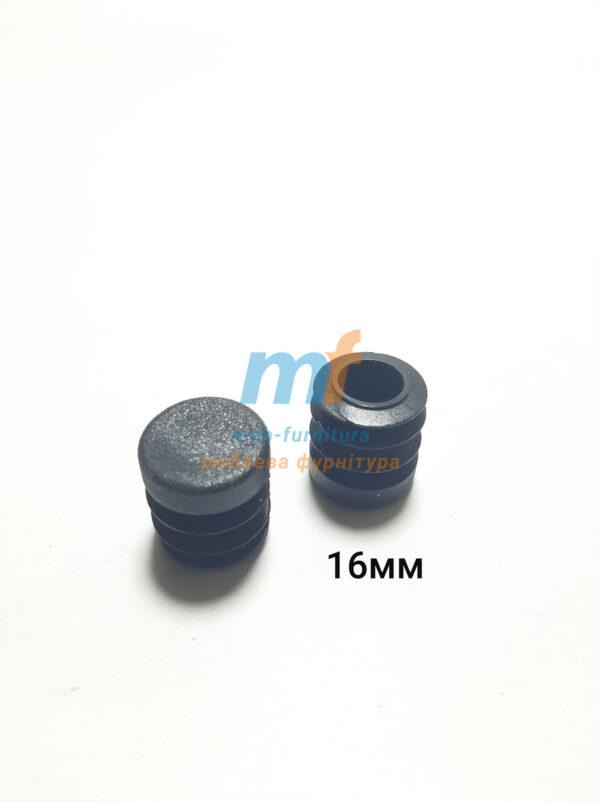 Заглушки для труб круглые D16