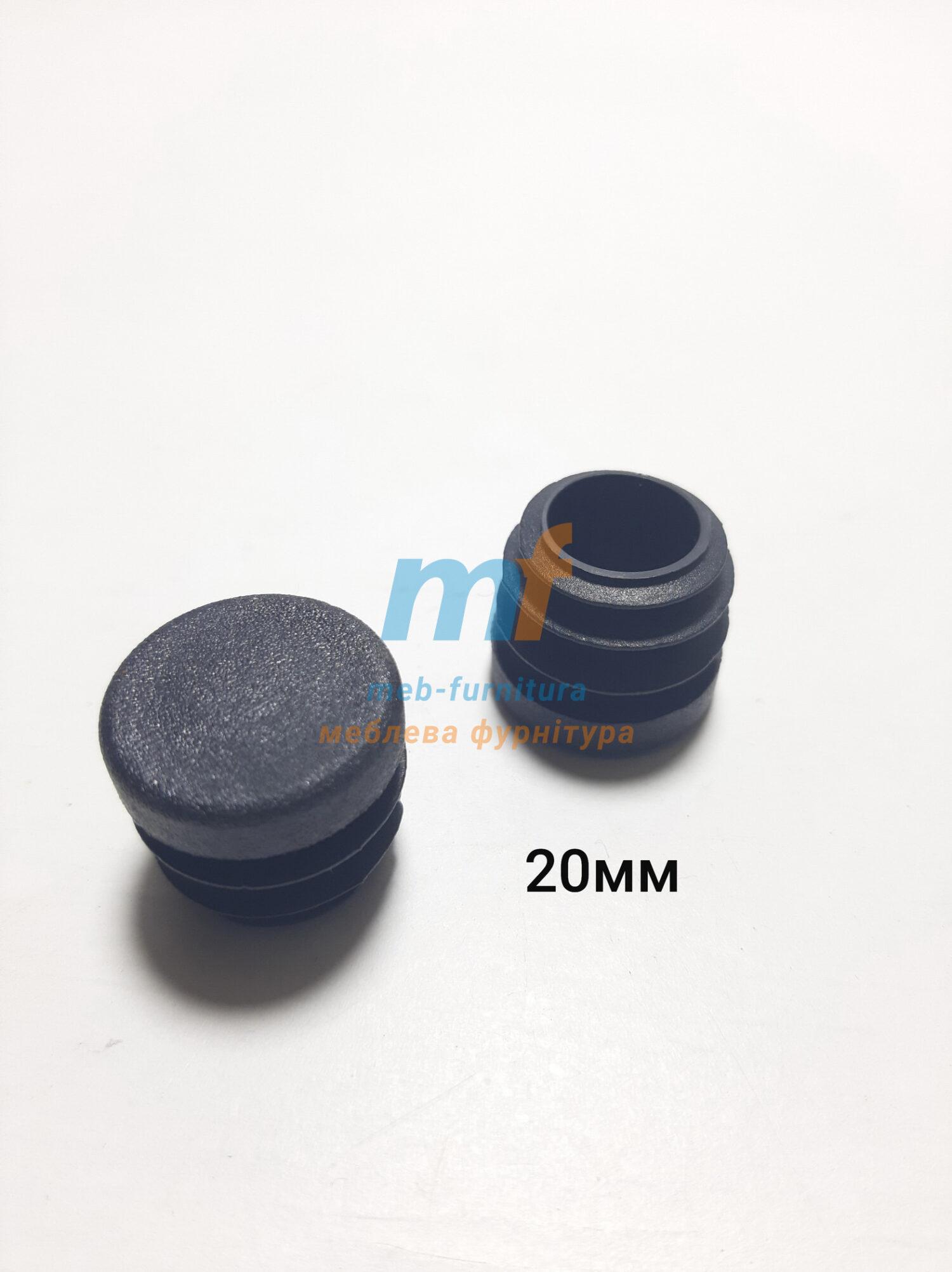 Заглушки для труб круглые D20