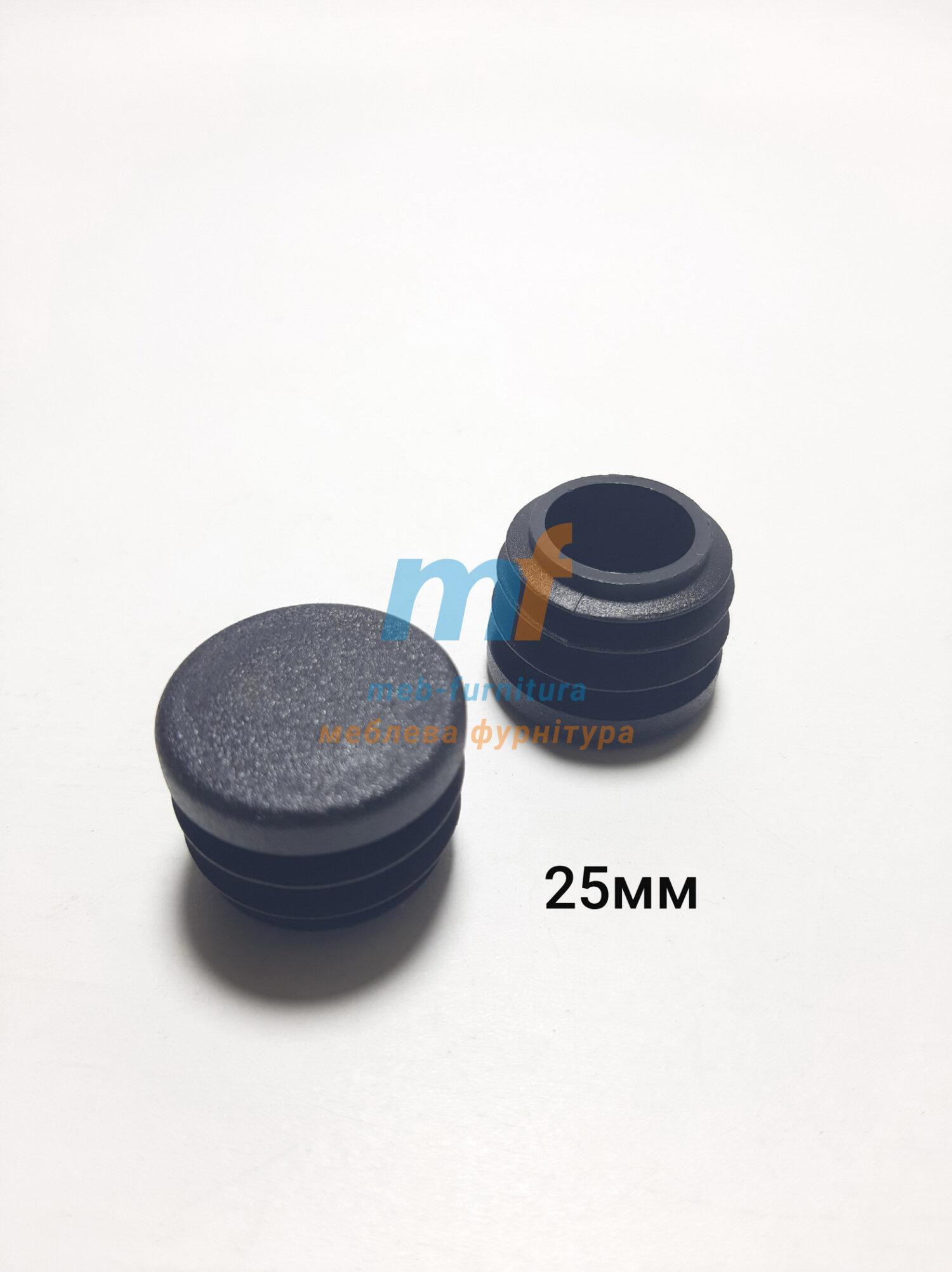 Заглушки для труб круглые D25