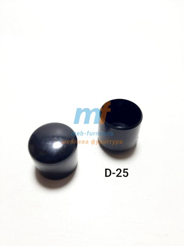 Заглушки наружные D25мм