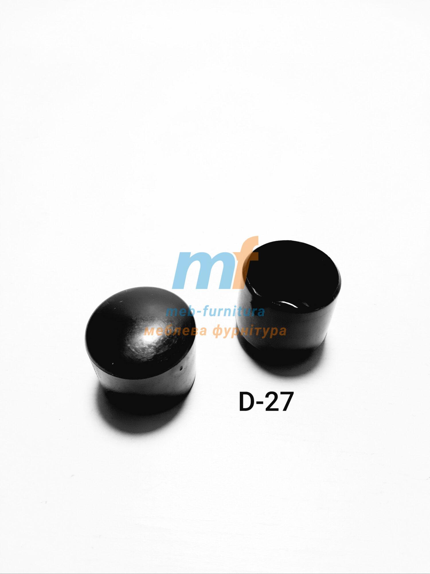 Заглушки наружные D27мм