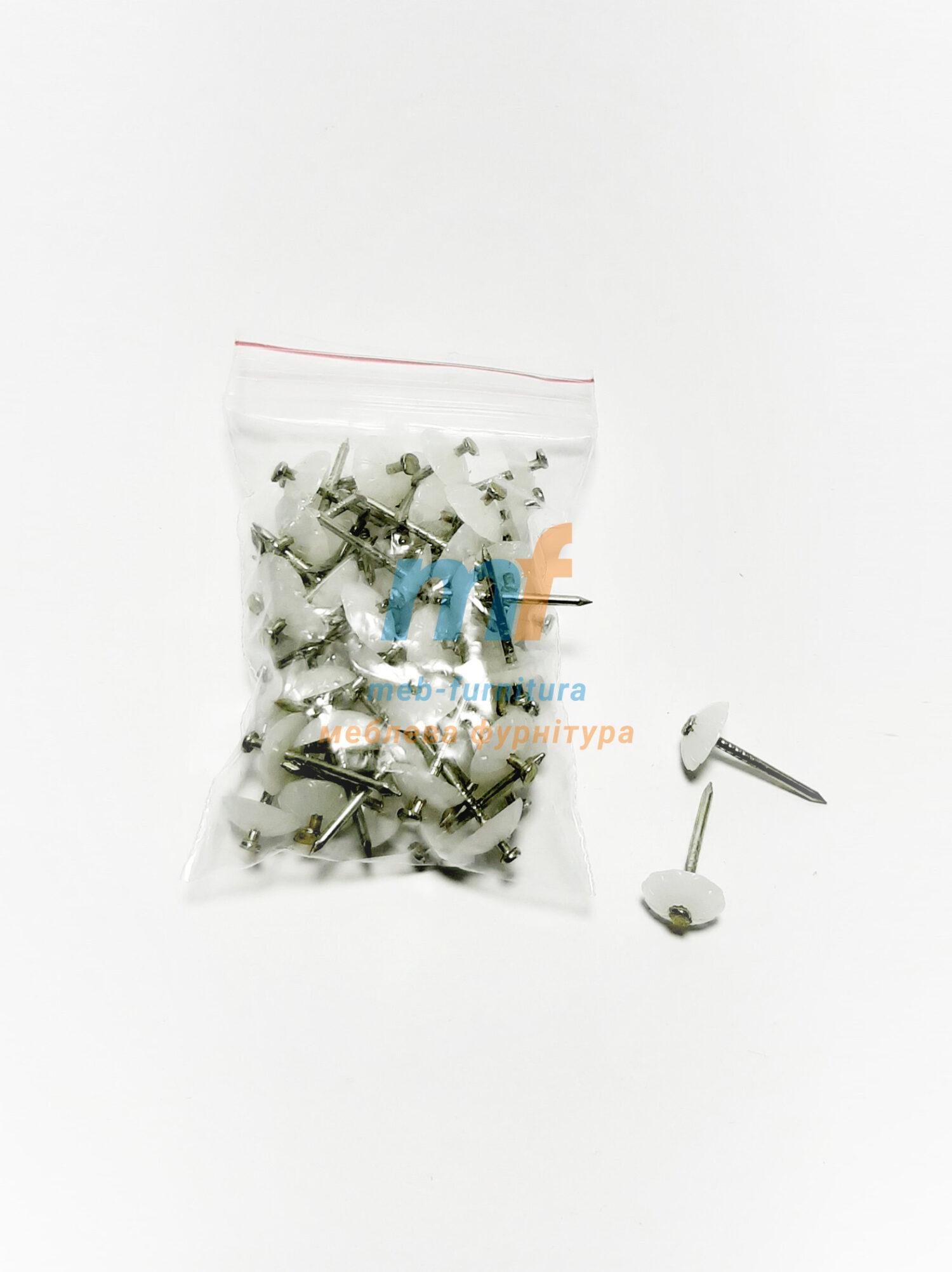 Гвозди пластиковые Белые