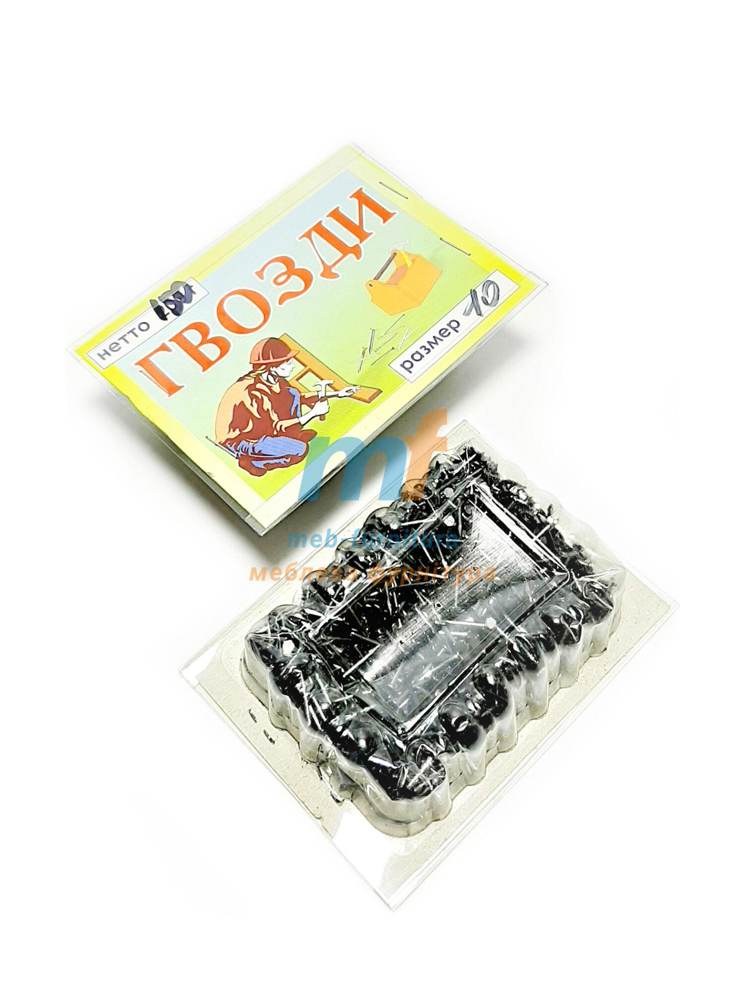 Гвозди строительные 150гр №10