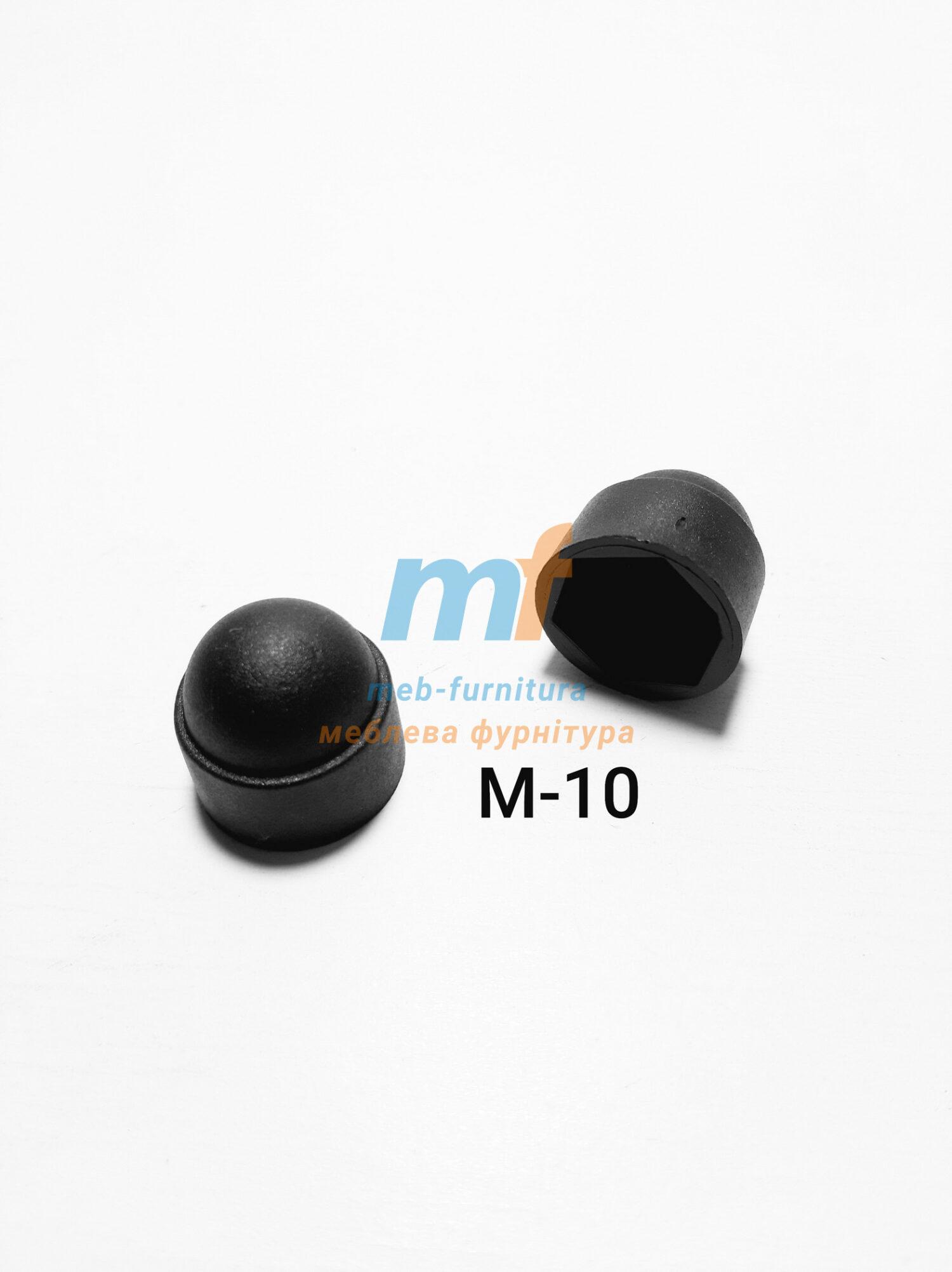 Заглушка на болт м10,ключ 17