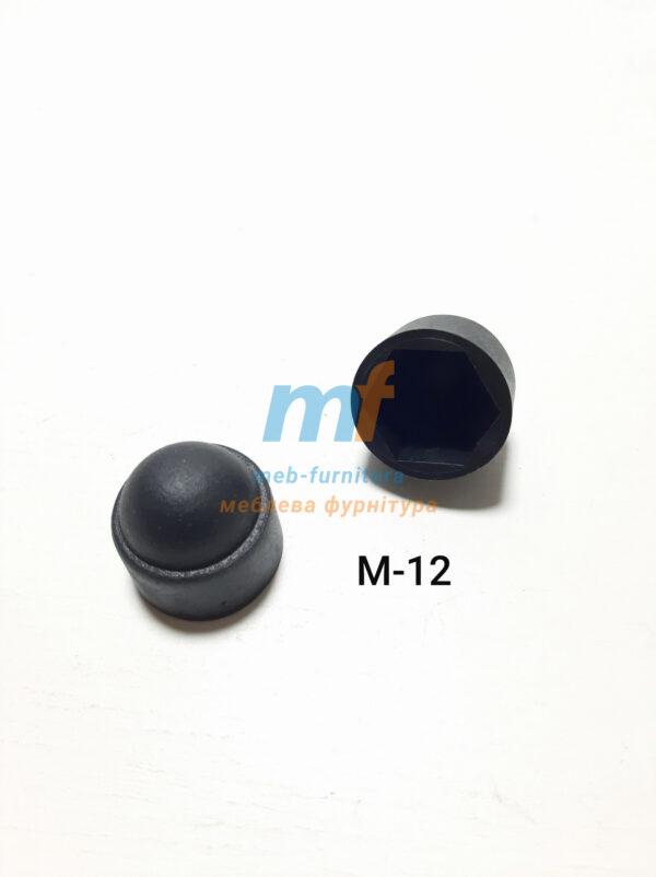 Заглушка на болт м12,ключ 19