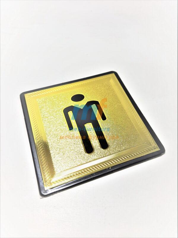 Табличка для туалета М