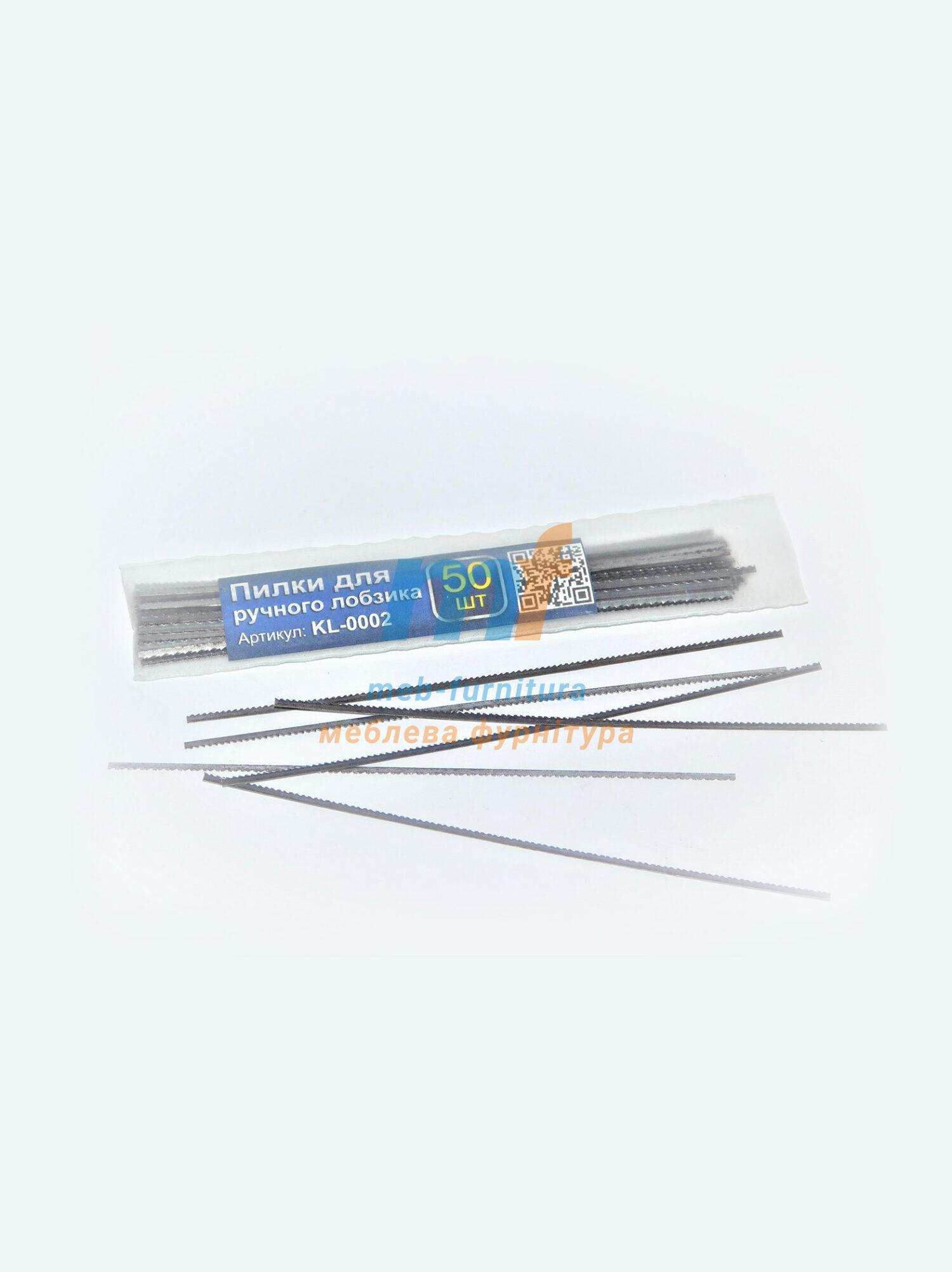 Пилочки для ручного лобзика