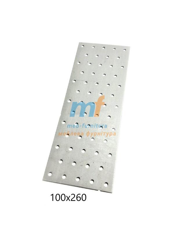 пластина перфорированная 100х260мм