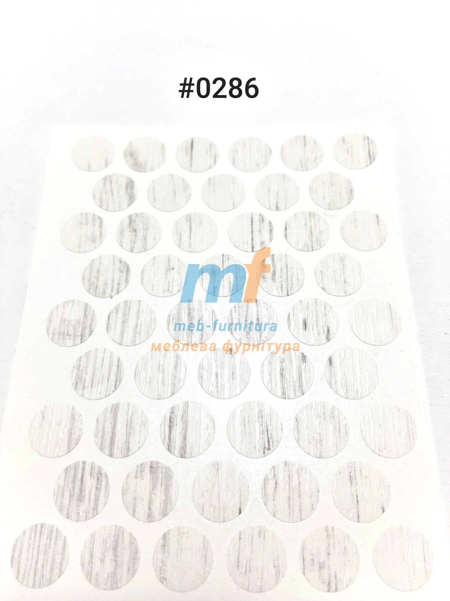 Заглушка на самоклейке для конфирмата,шурупа (0286)