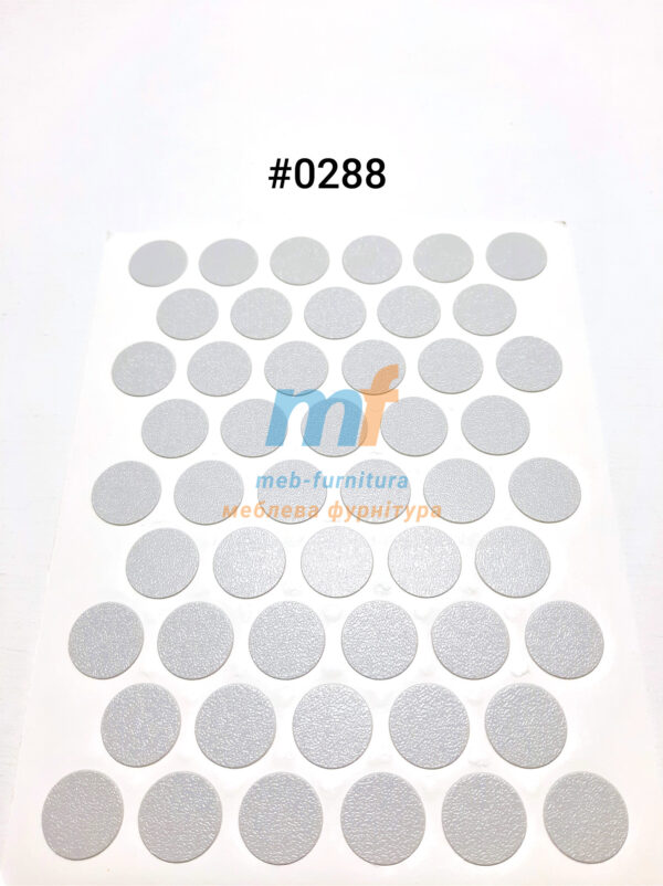 Заглушка на самоклейке для конфирмата,шурупа (0288)