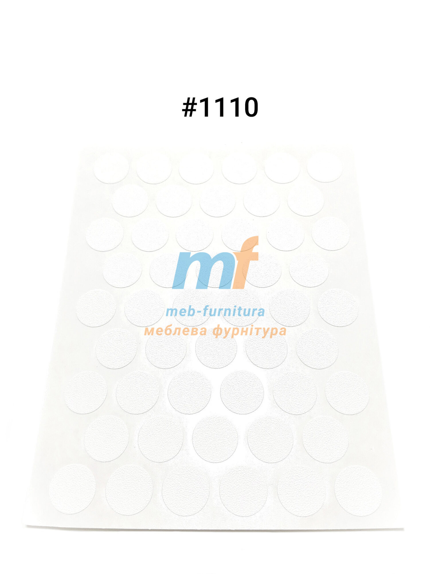 Заглушка на самоклейке для конфирмата,шурупа (1110)