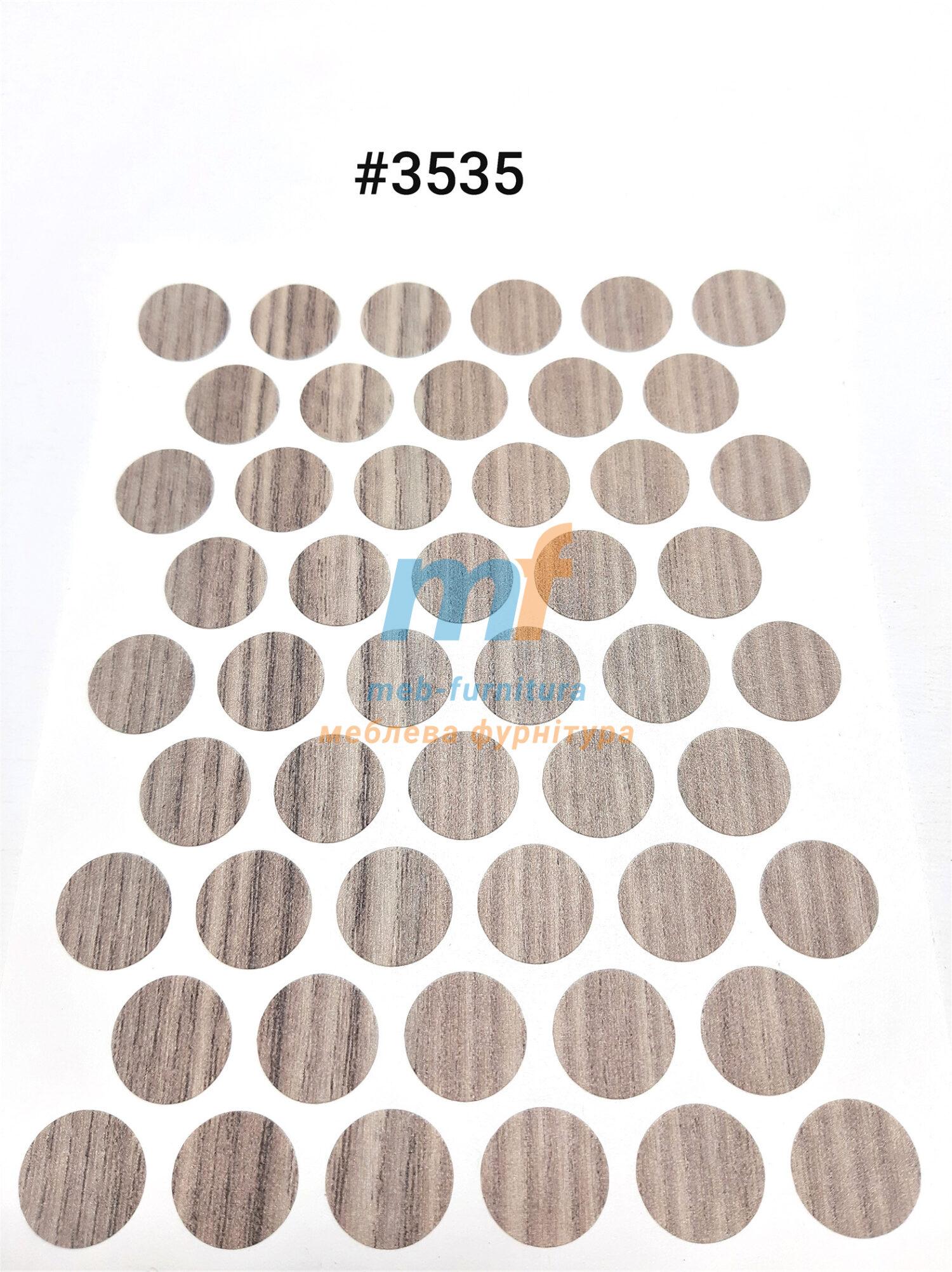 Заглушка на самоклейке для конфирмата,шурупа (3535)