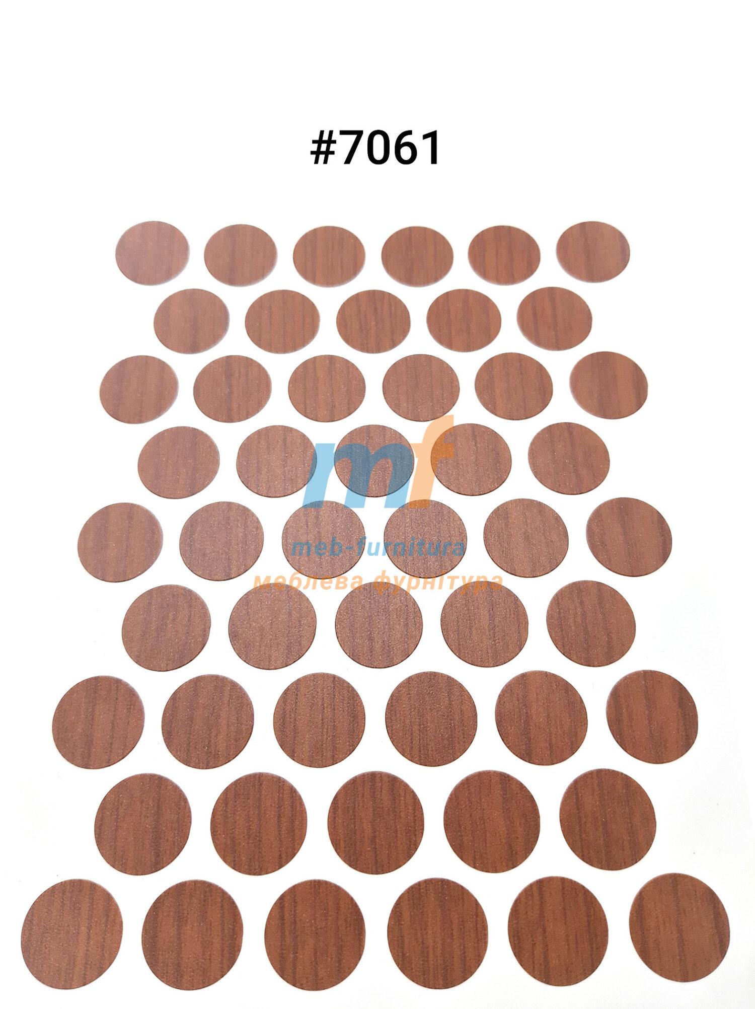 Заглушка на самоклейке для конфирмата,шурупа (7061)
