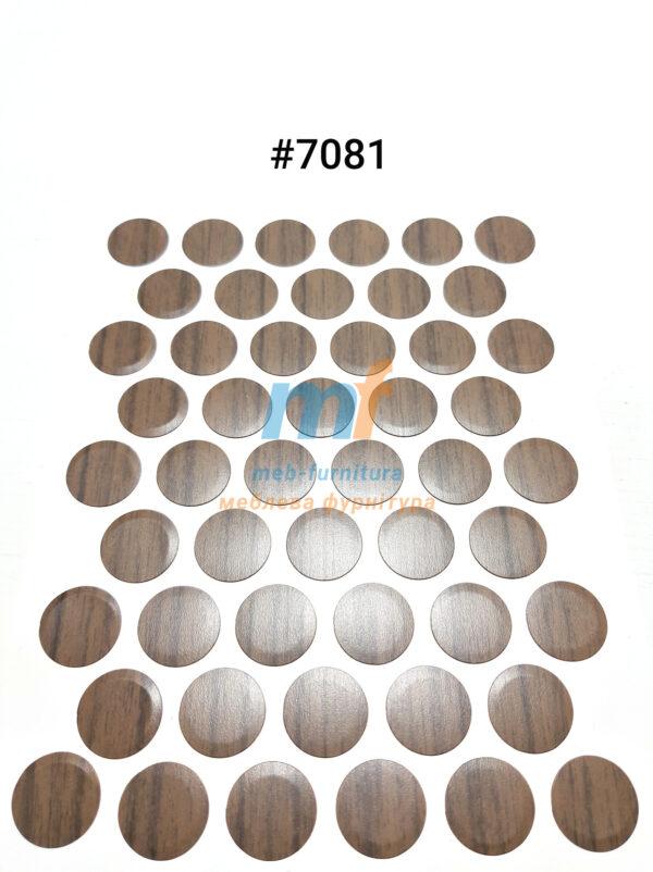 Заглушка на самоклейке для конфирмата,шурупа (7081)