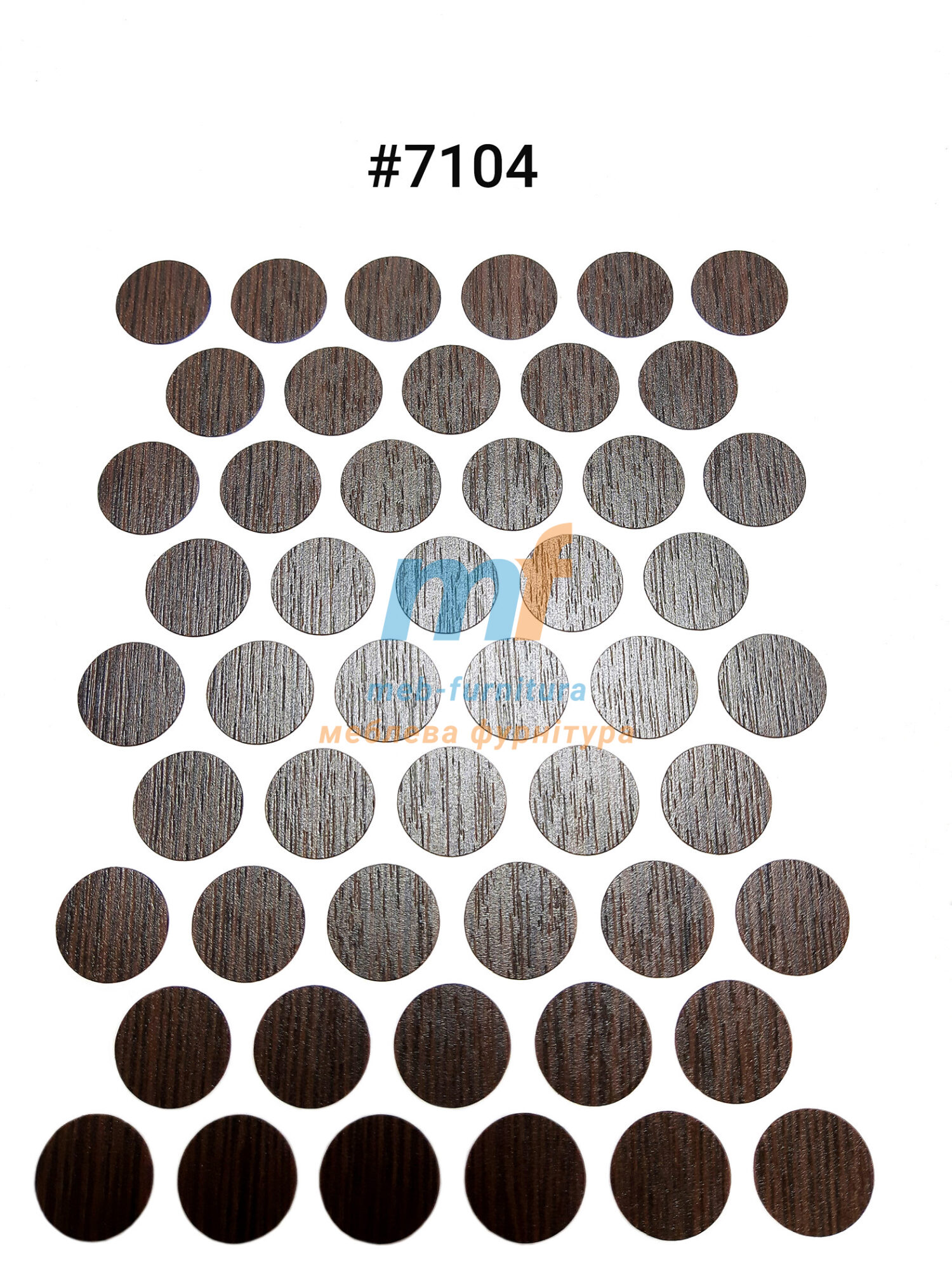 Заглушка на самоклейке для конфирмата,шурупа (7104)