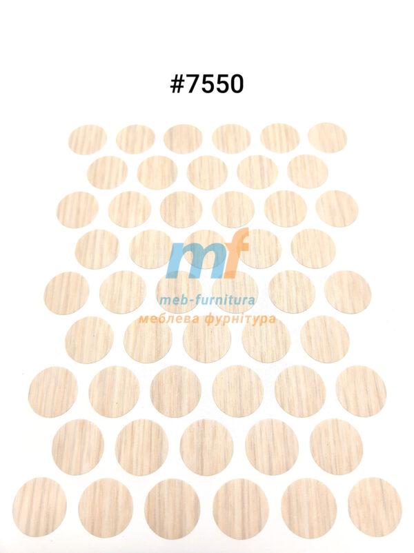 Заглушка на самоклейке для конфирмата,шурупа (7550)