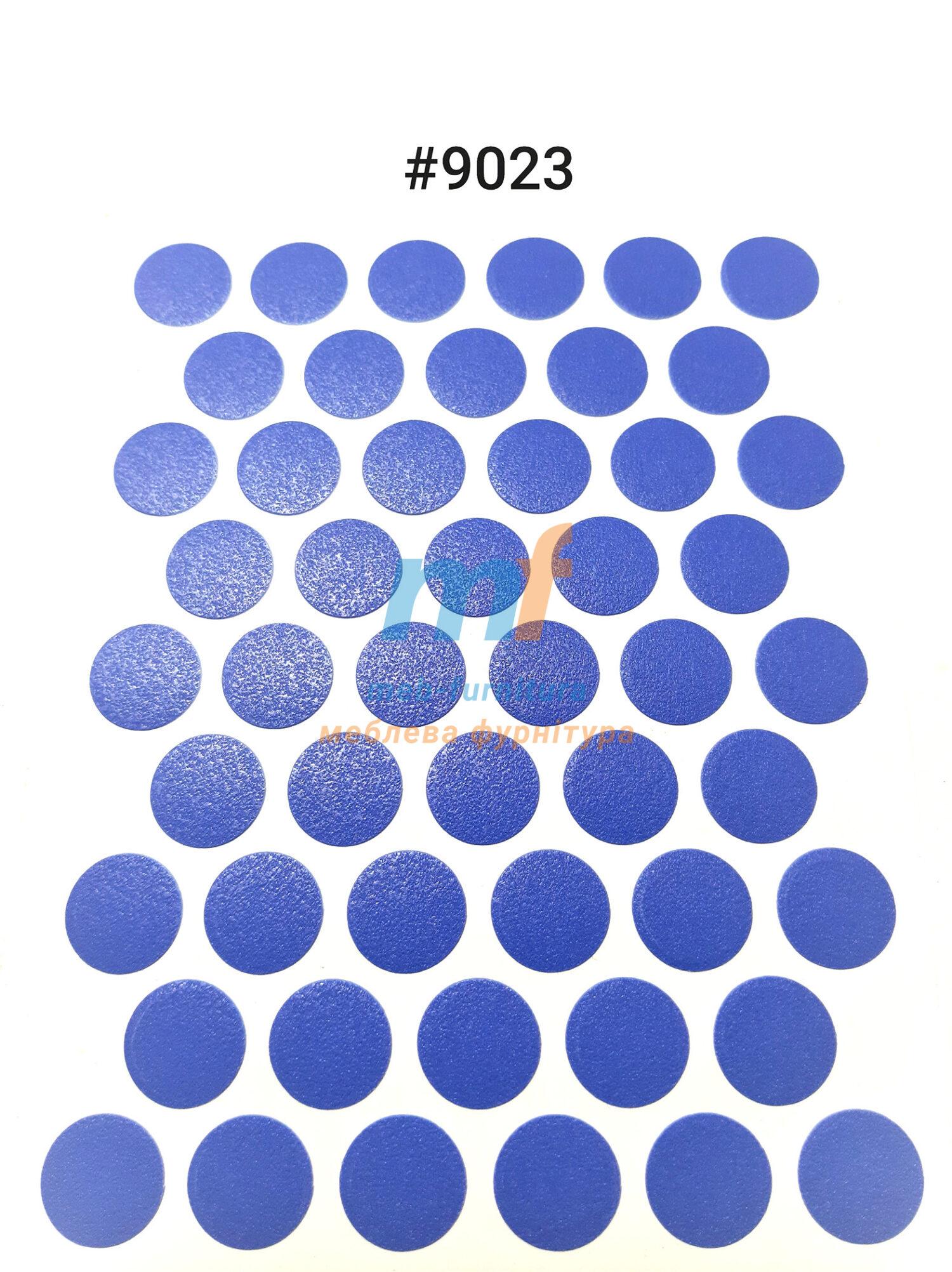 Заглушка на самоклейке для конфирмата,шурупа (9023)