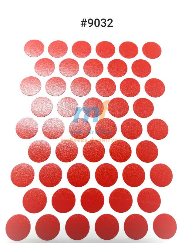 Заглушка на самоклейке для конфирмата,шурупа (9032)