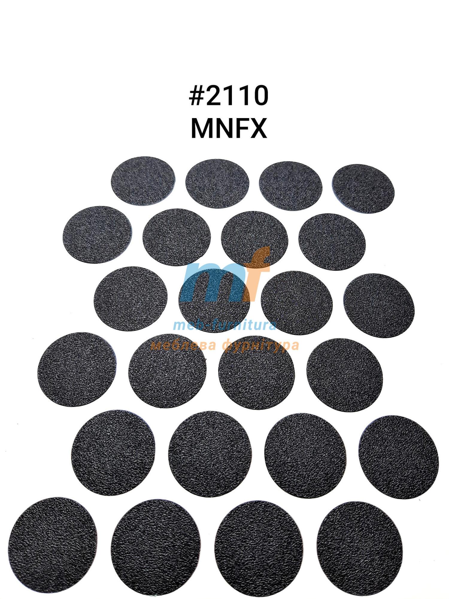 Заглушка на самоклейке для минификса (2110)