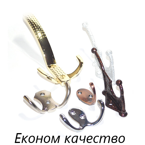 Крючки (Эконом)