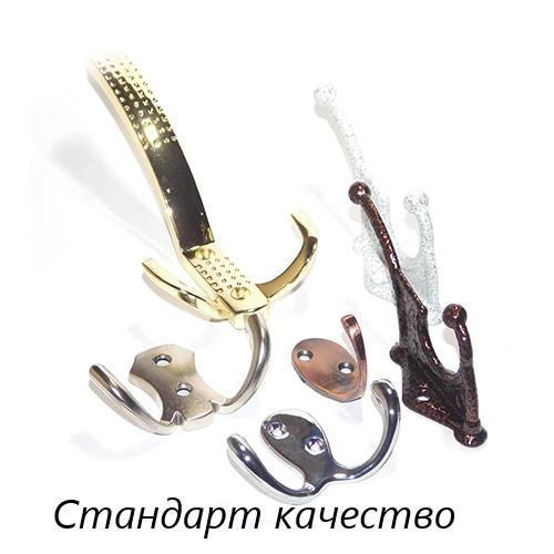 Крючки (Стандарт)