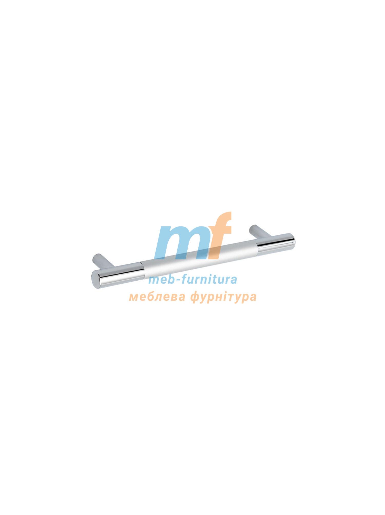 Ручка мебельная релинг 128мм - хром+мат.хром