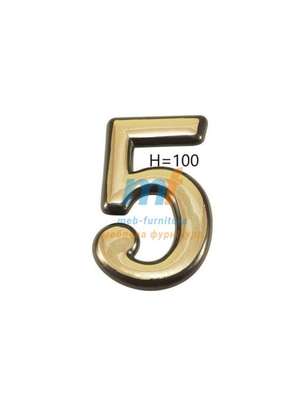 Номерки пластиковые H100мм №5 (золото)