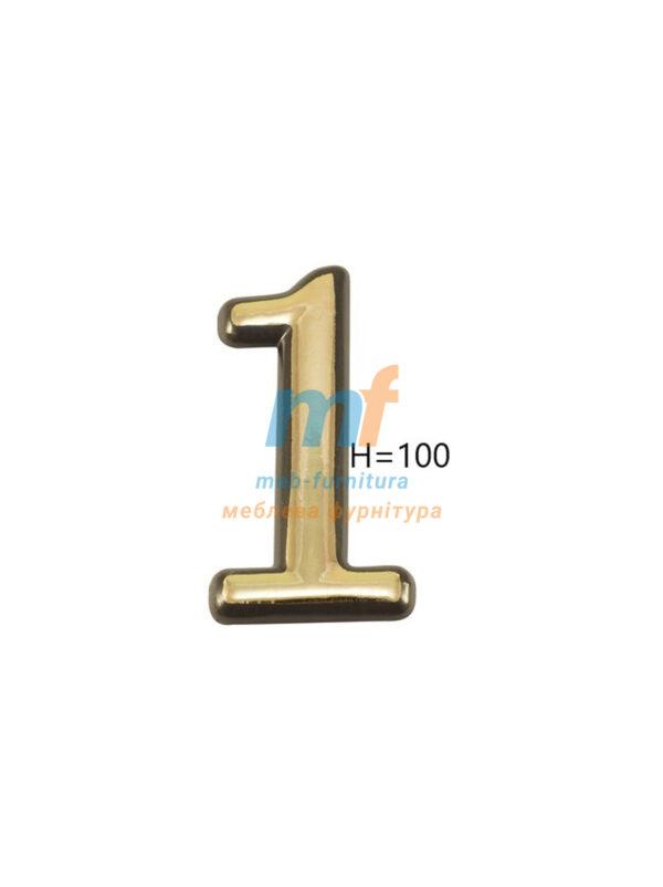 Номерки пластиковые H100мм №1 (золото)