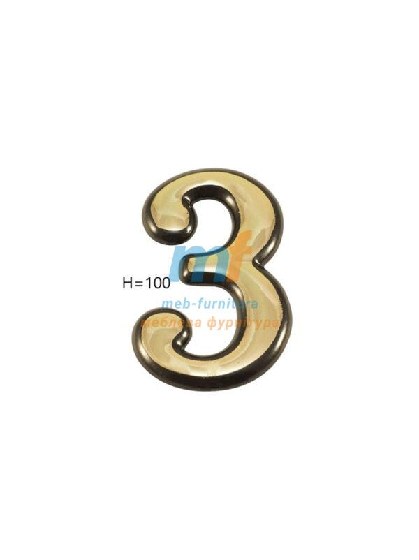 Номерки пластиковые H100мм №3 (золото)