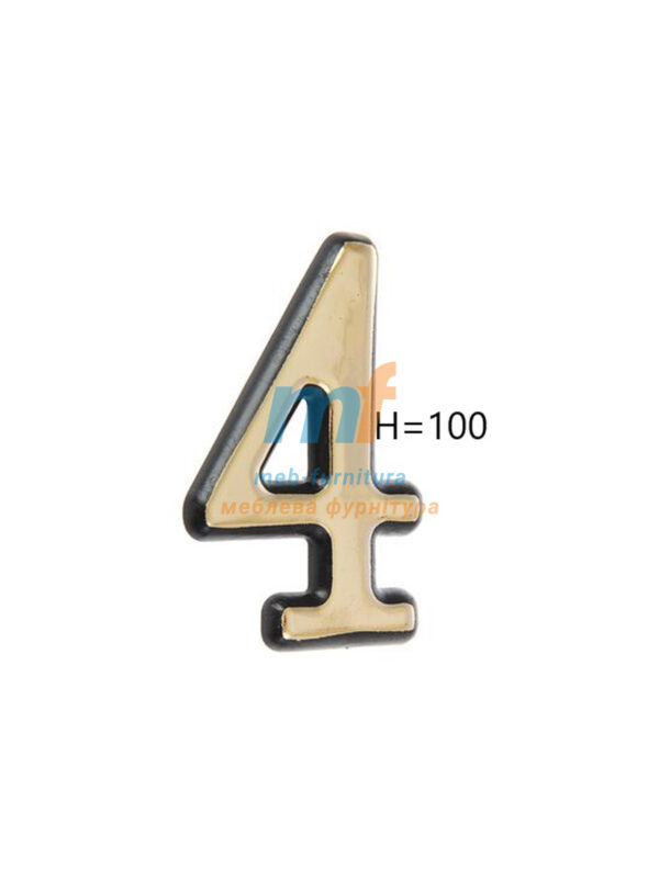 Номерки пластиковые H100мм №4 (золото)