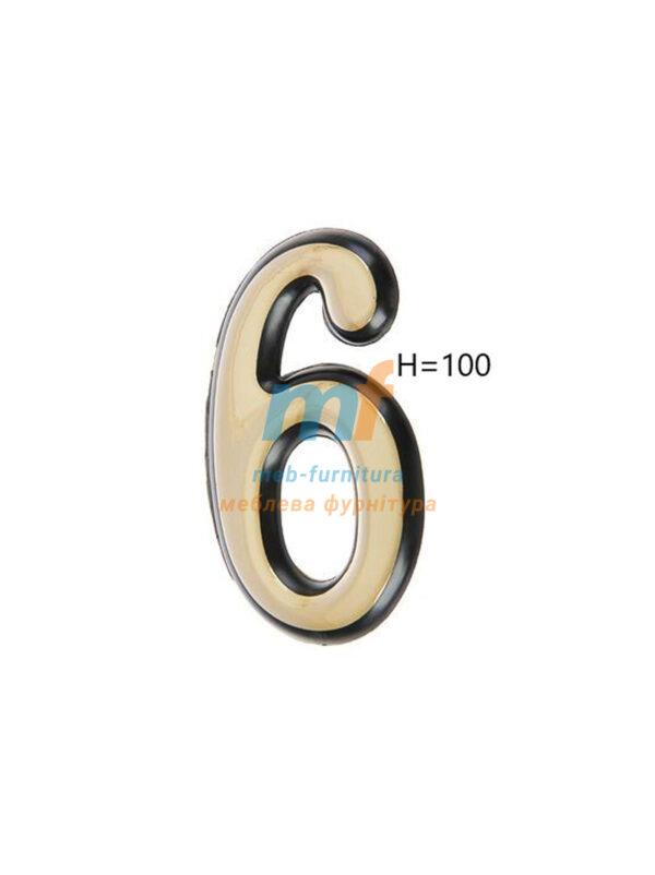 Номерки пластиковые H100мм №6 (золото)