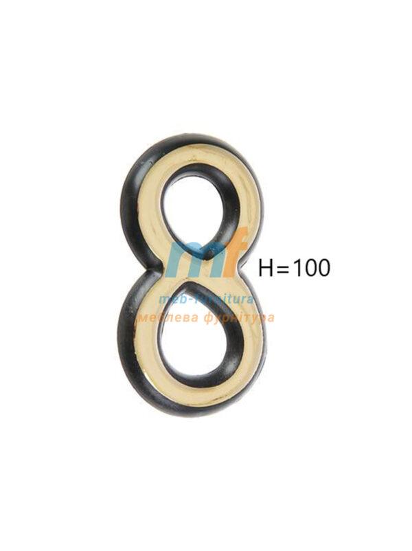 Номерки пластиковые H100мм №8 (золото)