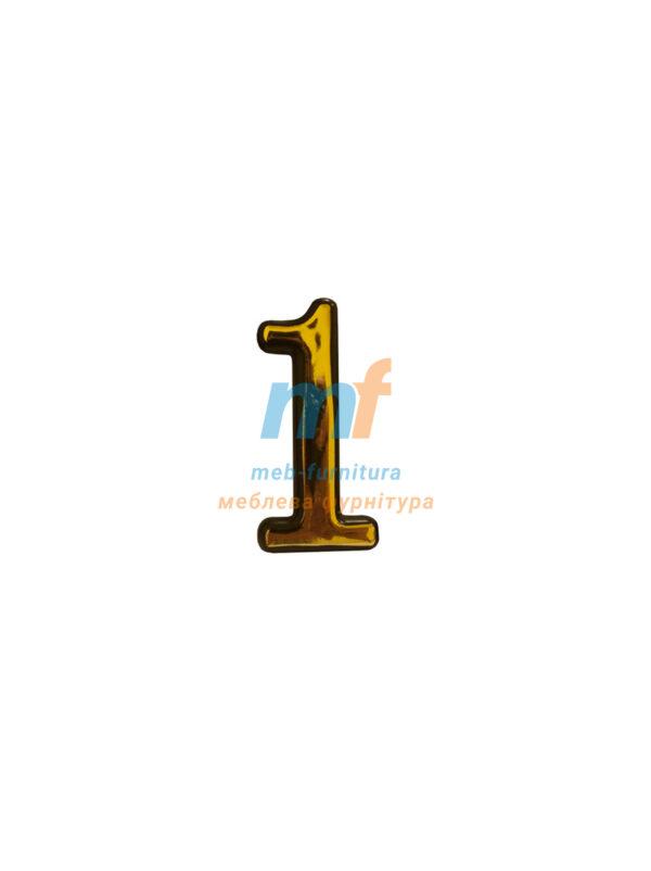 Номерки пластиковые H50мм №1 (золото)