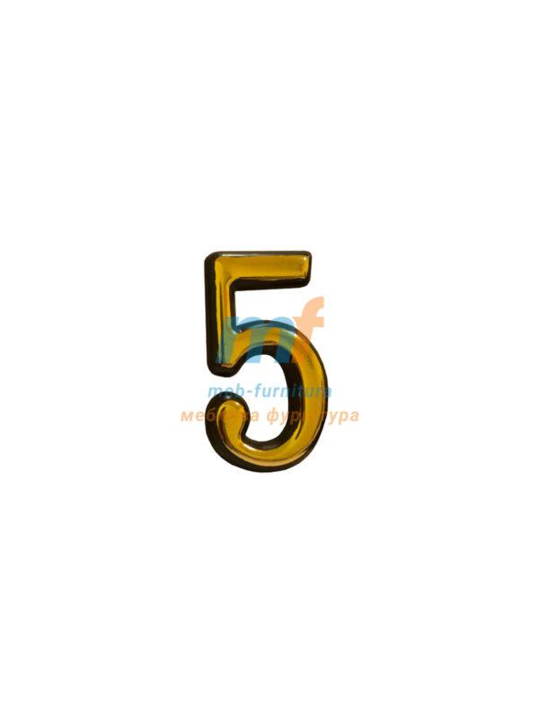 Номерки пластиковые H50мм №5 (золото)