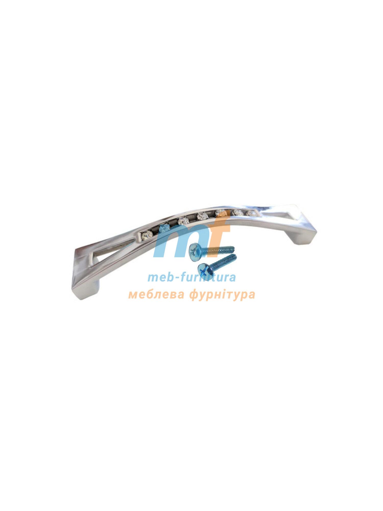 Ручка мебельная KRISTAL 01-96mm Хром