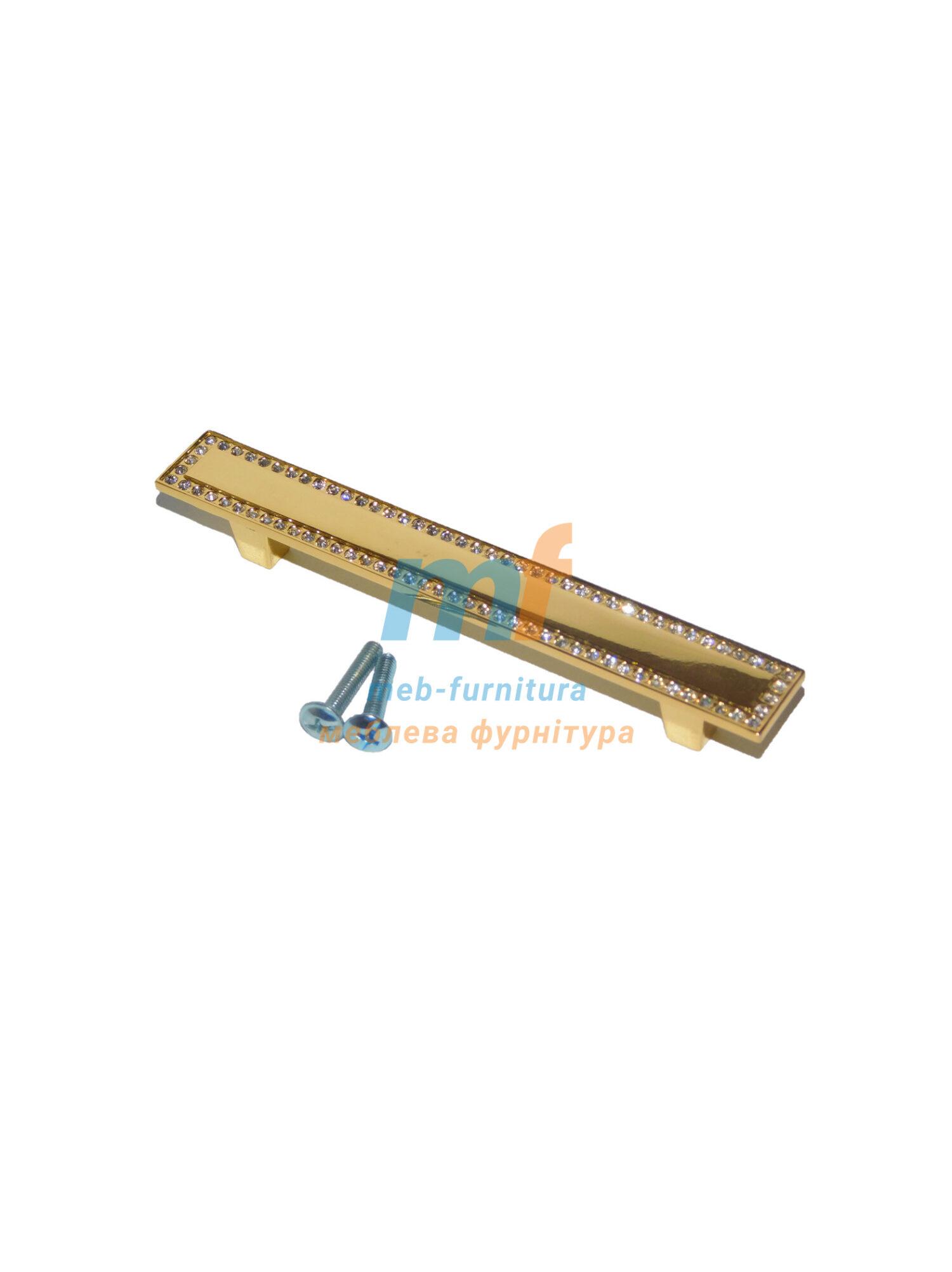 Ручка мебельная KRISTAL 03-128mm Золото