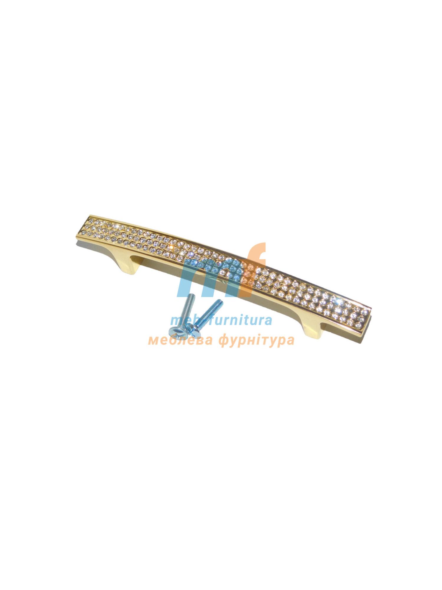Ручка мебельная KRISTAL 05-96mm Золото