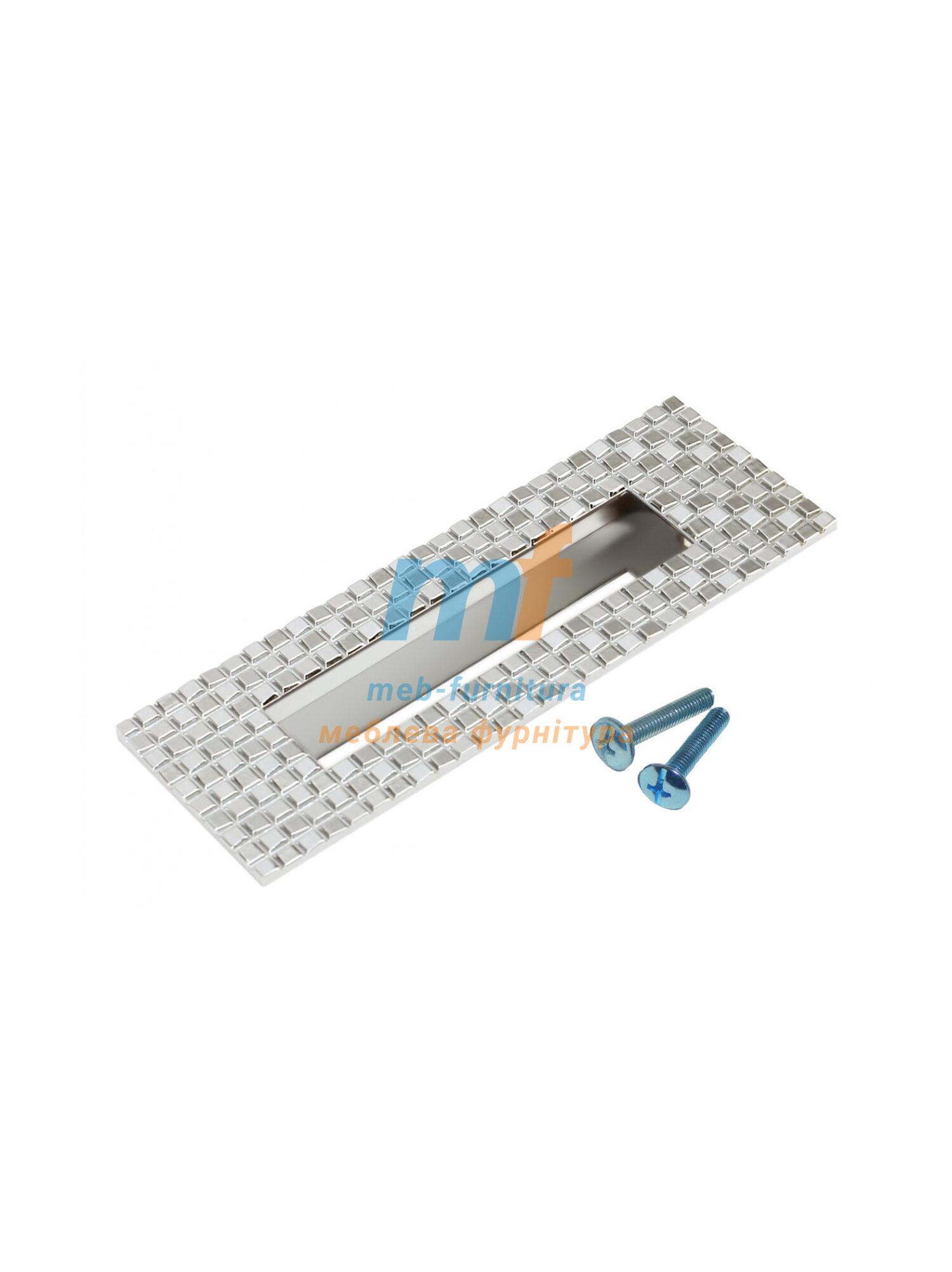 Ручка мебельная врезная 6430 - 128mm
